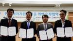 에듀라인이 아키테리어 금빛가람과 두 기업이 진행하고 있는 나누미가(배움나눔서비스) 민간 복지자원 활용을 위한 업무협약을 체결했다