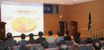 한국기술교육대학교는 5월 13일 오후 270여명의 학부모들이 참여한 가운데 2015 학부모 초청의 날 행사를 개최했다. 김기영 총장이 직접 대학소개 PT발표를 해 주목을 끌었다.