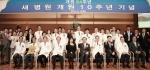 건국대병원은 12일(화) 새 병원 개원 10주년을 맞아 기념식을 갖고 기념촬영을 진행했다.