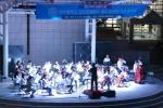 건국대학교 글로컬캠퍼스가 개교 35주년을 맞아 함신익과 심포니송 음악회를 열었다