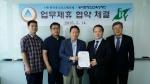 농어촌청소년육성재단이 한국유스호스텔연맹과 국내외 청소년 교류증진 위한 업무협약을 체결했다