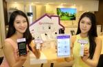 LG유플러스가 국내 최초로 에너지미터 등 8가지 서비스를 시연한다