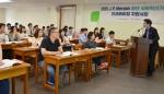 JP모간이 후원하는 청년 사회혁신가 인큐베이팅 지원사업의 사회적기업 및 비즈니스 교육 2회차 교육이 5월 19일부터 이틀간 KT대전인재개발원에서 진행된다.