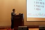 학회 이튿날 총회를 개최하는 도영수 대한인터벤션영상의학회장