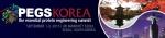 필수단백질 엔지니어링 한국 컨퍼런(PGES KOREA)가 2015년 9월 1일부터 3일까지 서울 JW메리어트강남 호텔에서 개최된다