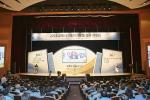 2014년 범국민대회 전경