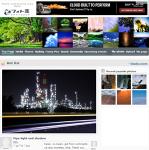 오프라인이 일본 최대 SNS 사진 사이트 포토조우을 영어판을 공개했다