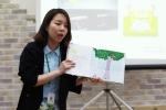 성남시 한마음복지관이 5월 18일 성남푸른유치원을 방문하여 장애 인식개선교육을 하였다