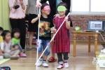 성남시 한마음복지관이 5월 18일 성남푸른유치원을 방문하여 장애 인식개선교육을 하였다 (사진제공: 성남시 한마음복지관)