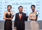 LG전자는 19일 베이징에서 징동 그룹 왕쌰오쏭(王笑松) 통신총괄, 퀄컴 션진 (沈劲) 부총재, LG전자 중국법인장 신문범 사장 등이 참석한 가운데 G4 중국 출시 행사를 열었다. LG전자 중국법인장 신문범 사장이 G4를 소개하고 있다.