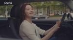 쏘카가 카셰어링 업계 최초 첫 TV 광고를 선보였다 (사진제공: 쏘카)