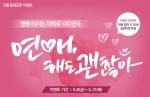 에듀윌 원격평생교육원이 5월 21일(목)까지 문화이벤트를 진행한다.