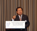 한국지멘스가 지멘스 본사의 지멘스청렴성이니셔티브 후원으로 유엔글로벌콤팩트 한국협회, 글로벌 경쟁력강화 포럼과 협력하여 국내에서 새로운 부패근절 프로젝트 페어플레이어클럽을 진행한다