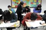대치동 신우성논술학원, 석탄일 연휴에 인문 자연계 수시논술캠프 개최