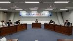 한국보건복지인력개발원 광주센터가 20일 광주광역시의회 회의실에서 사회복무제도 활성화방안 정책토론회를 개최했다.