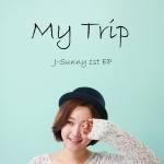 제이써니 1st EP My Trip