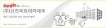 축산식품전문기업 ㈜선진이 운영하는 선진미트아카데미는 선진미트아카데미 온라인카페를 통해 식육전문정보를 제공한다.