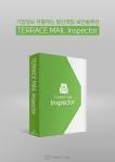 다우기술 테라스메일인스펙터(TMI) 출시