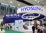효성은 아시아 최대 플라스틱 산업 전시회인 '차이나플라스 2015'를 통해 세계 최초로 상용화한 친환경 신소재 폴리케톤을 글로벌 시장에 첫 선을 보였다. 사진은 효성 폴리케톤 전시부스 전경.