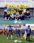 함께하는 사랑밭이 부천종합운동장에서 부천시에 위치한 50여 개 지역아동센터 학생들과 교사 약 2000여 명이 참여한 가운데 대규모 체육대회를 개최했다
