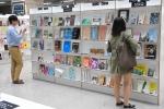 건국대 상허기념도서관이 독립출판 전시회를 개최했다.