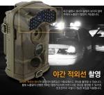 적외선 열감지카메라 IR-6310 무선적외선캠코더