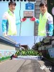 LG전자 노동조합 평택2지부가 사단법인 함께하는 사랑밭과 함께 오산에 위치한 남촌마을에서 벽화봉사를 실시했다.
