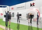 KT가 올해 WIS에서도 세계 최고 수준의 통신 기술을 선보인다.