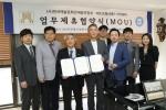 메트로필라테스가 사단법인 한국예술문화단체총연합회와 업무제휴협약을 맺었다.