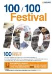 토탈 윈도우 필름 전문기업 레이노 코리아가 공식 대리점 100호점 돌파를 기념해 고객 감사 이벤트를 진행한다.