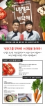 스웨덴 행주 스칸맘이 JTBC 푸드 토크쇼 냉장고를 부탁해 방송 출연을 기념해 진행하는 냉장고를 부탁해 특별 이벤트를 실시한다