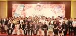 LG생명과학이 지난 24일 중국 북경 메리어트 호텔에서 중국 의료진 100여명을 대상으로 제1회 이브아르 한중 학술교류 심포지엄을 진행했다