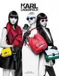 패션 하우스 브랜드 칼 라거펠트가 서울에 첫 매장을 오픈했다