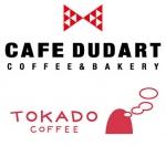 카페두다트와 일본 토가도커피 로고