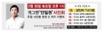 카페 두다트가 30일 오후 1시에 전북 경주 용강동에 위치한 경주 용강점에서 개그맨 안일권 사인회를 개최한다