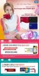 유프라자가 WD외장하드 신제품 출시 사전예약판매 및 신제품 홍보 이벤트를 실시한다