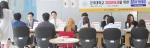 건국대가 국가직무표준(NCS) 기반 취업 컨설팅-세미나를 개최했다.