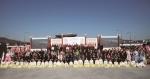 '2014주한외국대사관의 날' 개막식 후 단체사진
