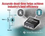 TI가 지능형 디지털 제어와 고유의 바디 다이오드 감지 기능을 제공하는 업계 최초의 전원 관리 칩셋을 출시했다.