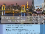 도쿄팬클럽 페이스북 이벤트 배너