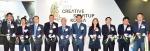 3일부터 이틀간 COEX C홀에서 개최된 '2015 크리에이티브 스타트업 코리아(2015 Creative Startup Korea)'. (왼쪽부터 이형진 아산나눔재단 사무국장, 탁 쿤 로(Tak Chun Lo) 테크스타스 런던(Techstars London) 디렉터, 박경원 서울산업진흥원 창업보육본부장, 무랏 아키하노그루(Murat Aktihanoglu) ERA 대표, 김성수 KOTRA 전략마케팅본부장, 고형권 창조경제추진단장, 크리스틴 차이(