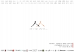 DIGIT가 기획한 전국의 건축+미술 대학생 연합 전시가 6월 2일 오프닝을 시작으로 오는 6월 7일까지 서울 이태원 갤러리 드플로허에서 진행된다.