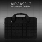맥컬리코리아아 출시한 기능성 노트북 서류 가방 AIRCASE13