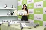 LED조명 기업 솔라루체가 LED실외등 시리즈를 소개하고 있다