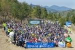 자연 조림을 위한 나가키 노 모리 활동
