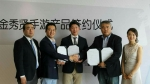 키이스트(대표 배성웅)가 10억 다운로드를 기록한 중국 국민게임의 개발사와 함께 김수현 모바일 게임을 만든다.