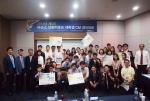 2014년 CM경진대회 최종 결선 수상자들