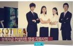 한국기술개발협회가 7월 정책자금 실무전문가 및 컨설턴트 양성 훈련과정을 공고한다