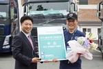 볼보트럭코리아는 6월 7일과 8일 양일간 자사의 트랙터 고객을 대상으로 제9회 볼보트럭 연비왕대회를 개최했다.