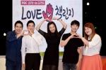 지난 6월 2일, LOVE 챌린지 스튜디오 녹화에 참여하고 있는 5명의 LOVE 챌린저들